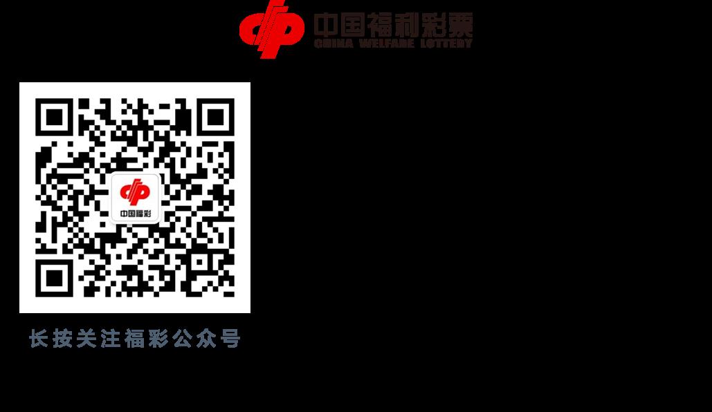 微信图片_20211011101506.png
